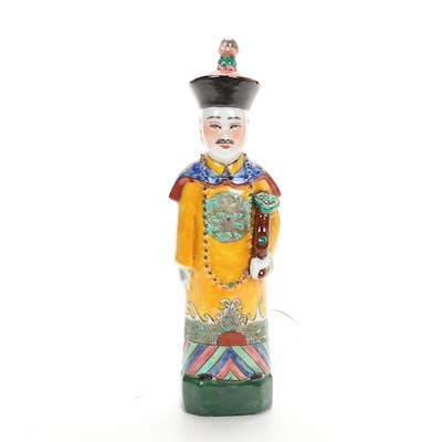 Signed Chinese Porcelain Figurine