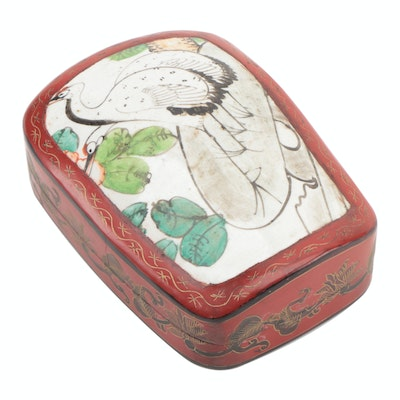 Chinese Lacquerware and Porcelain Shard Box, Mid to Late 20th Century
