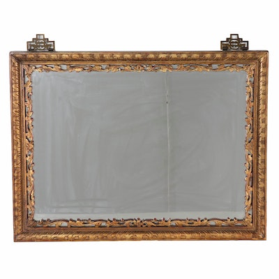 Carved Gilt Wood Wall Mirror