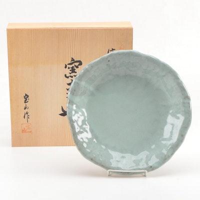 Japanese Celadon Glazed Ceramic Bowl with Wood Box