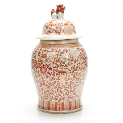Chinese Porcelain Twisted Louts Temple Jar with Guardian Lion Knop