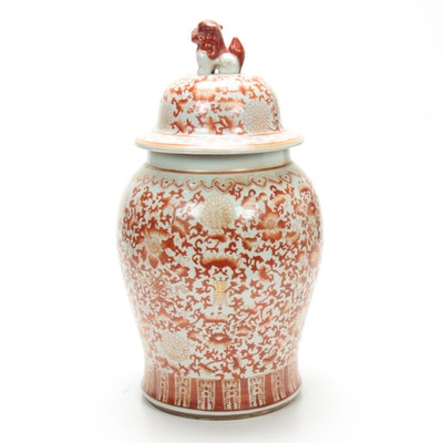 Chinese Twisted Lotus Temple Jar with Guardian Lion Knop