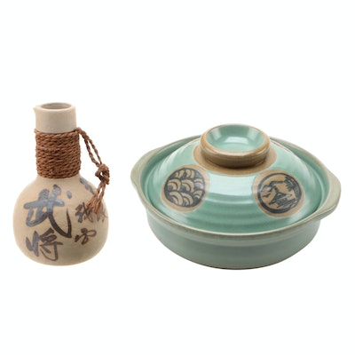 East Asian Earthenware Covered Dish and Decanter