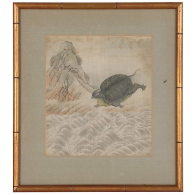 Chinese Gouache Painting of Turtle, Sea, and Mountains