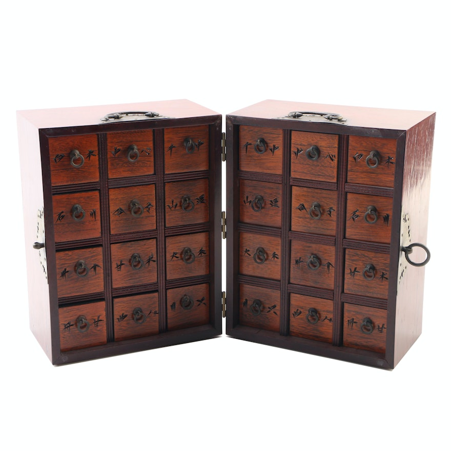 Chinese Portable Apothecary Chest