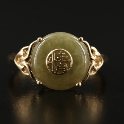 14K Jadeite Ring with Chinese Character