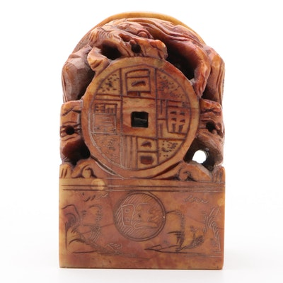 Chinese Carved Soapstone Seal with Bi Disc, Dragon and Cash Coin Motif