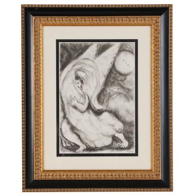 """Rotogravure after Marc Chagall """"Promise to Jerusalem"""""""
