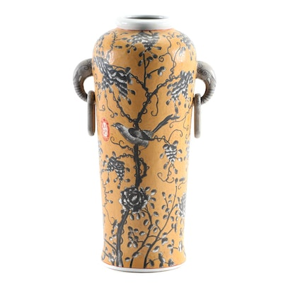 Dayazhai Style Grisaille on Yellow Porcelain Vase with Elephant Handles