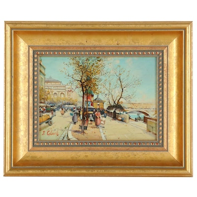 Street Scene Oil Painting, Late 20th Century