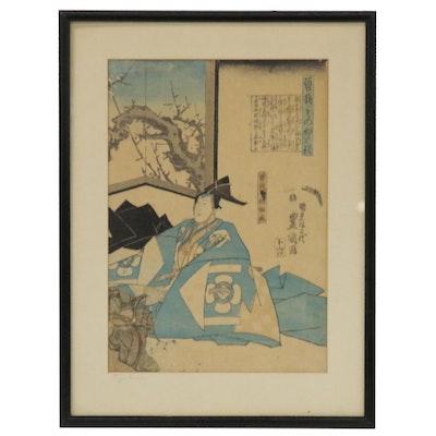 Utagawa Kunisada II Ukiyo-e Woodblock, Edo Period