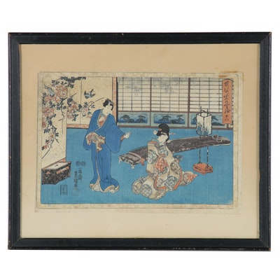 "Ukiyo-e Woodblock After Utagawa Kunisada's ""Matsukaze"" From ""Tales of Genji"""