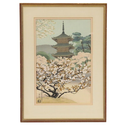 "Shin Hanga Woodblock After Asada Benji's ""Pagoda at Ninnaji Temple"""