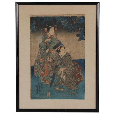 Utagawa Kuniyoshi Ukiyo-e Woodblock, Edo Period
