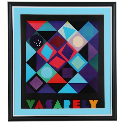 Op Art Offset Lithograph after Victor Vasarely, Late 20th Century