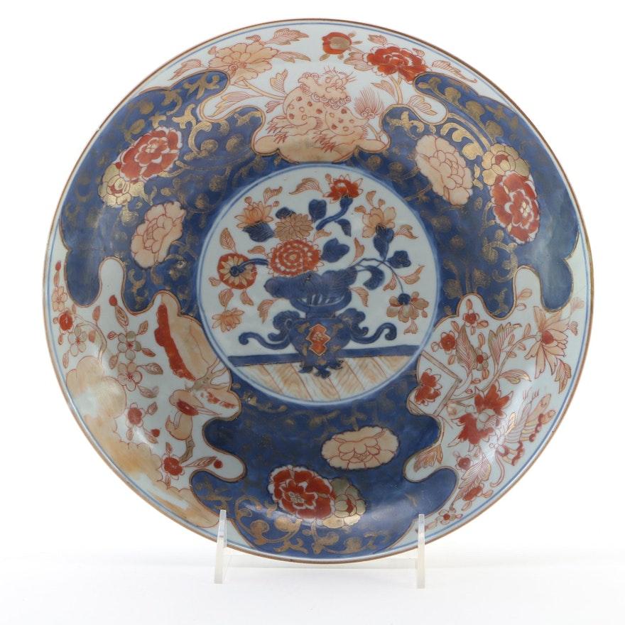 Japanese Imari Porcelain Charger, Late 20th Century
