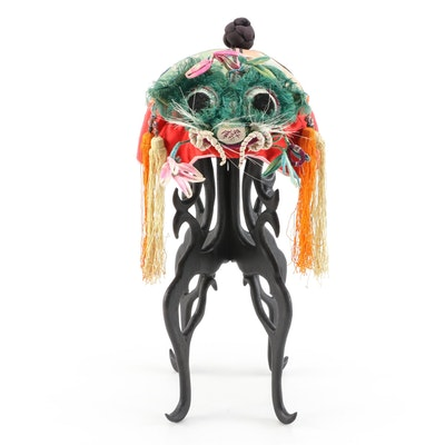 Children's Chinese Embroidered Silk Tiger/Figural Hat with Stand