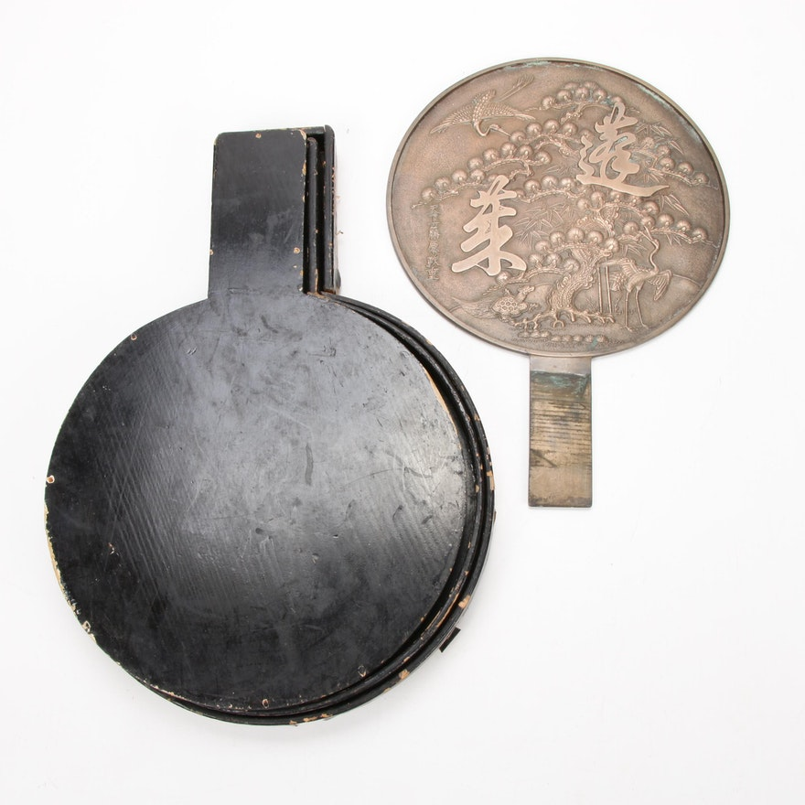 Japanese Bronze Hand Mirror with Lacquerware Case