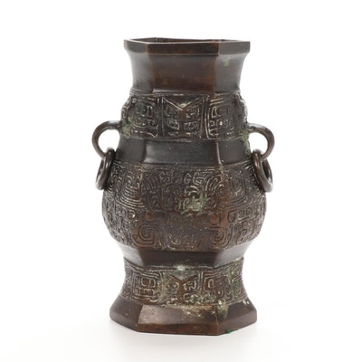 Japanese Bronze Ring Handled Vase
