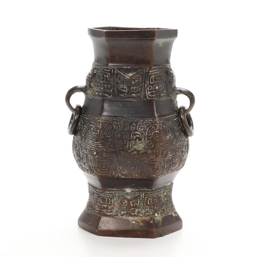 Japanese Bronze Ring Handled Vase