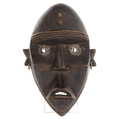 Dan Style Hand-Carved Wood Mask, West Africa
