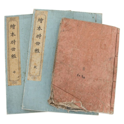 "Japanese Books Including after Utagawa Toyokuni I ""絵本時世粧"", 1916"