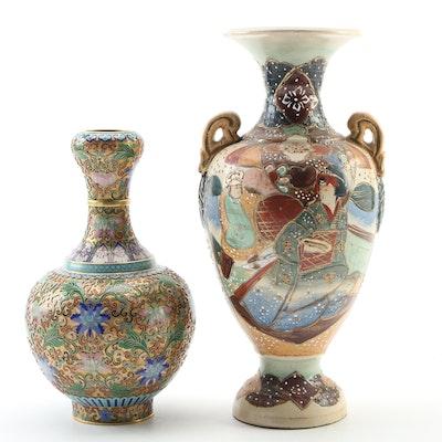 Japanese Satsuma Vase with Chinese Cloisonné Vase