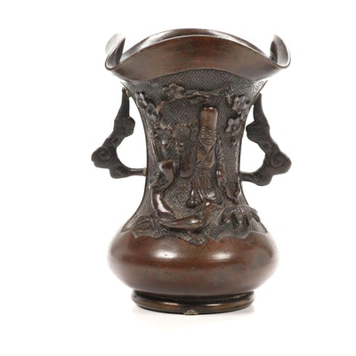 Chinese Cast Bronze Vase with Shouxing, 20th Century