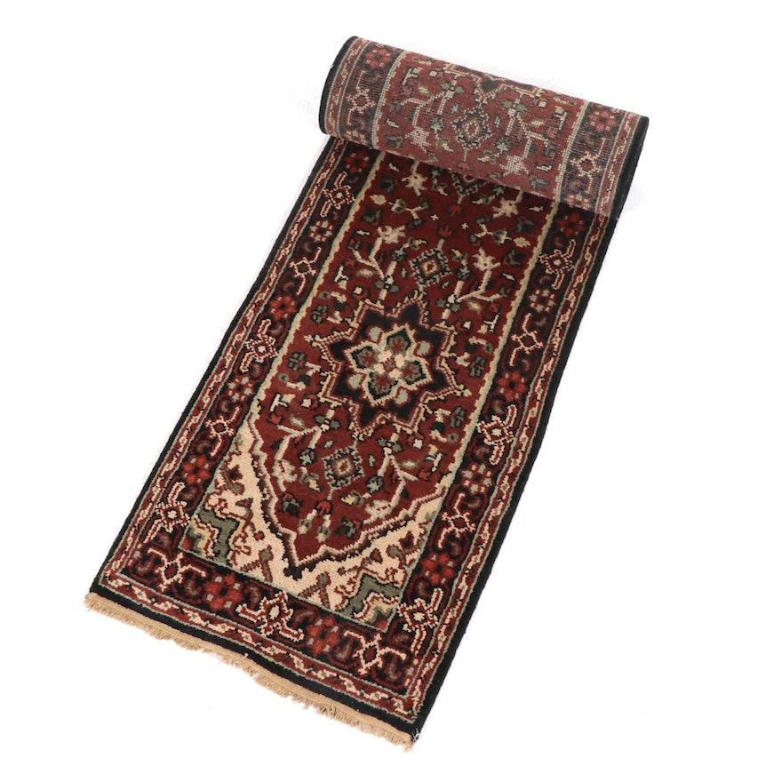 2'6 x 16'1 Hand-Knotted Indo-Persian Heriz Hallway Runner Rug