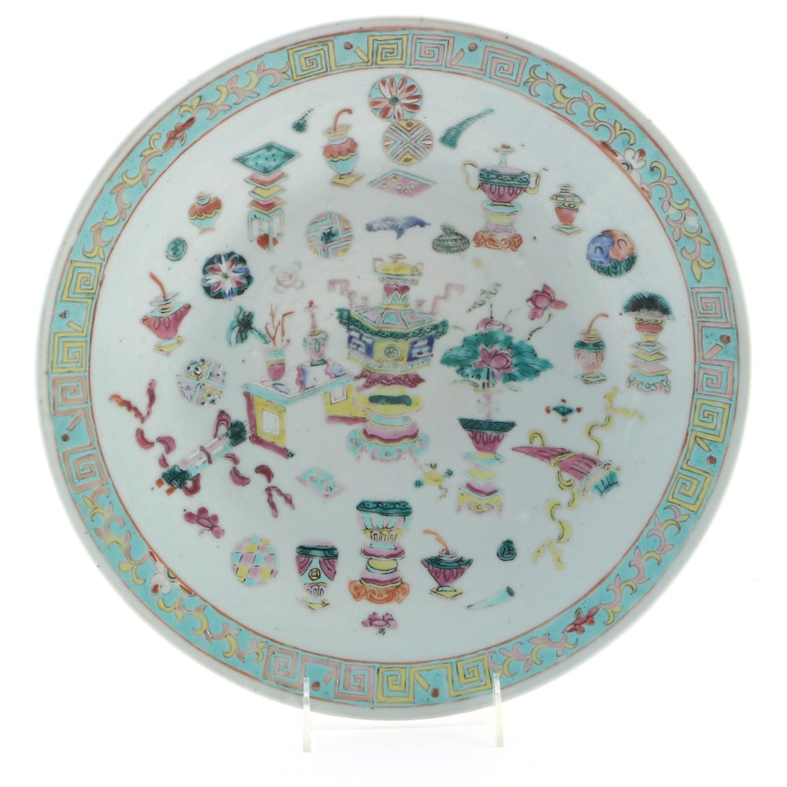 Chinese Decorative Charger with Taoists Symbols, Mid to Late 20th Century