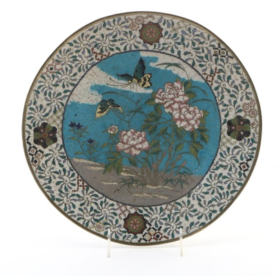 Chinese Cloisonné Bowl With Butterfly and Flower Motif, Antique