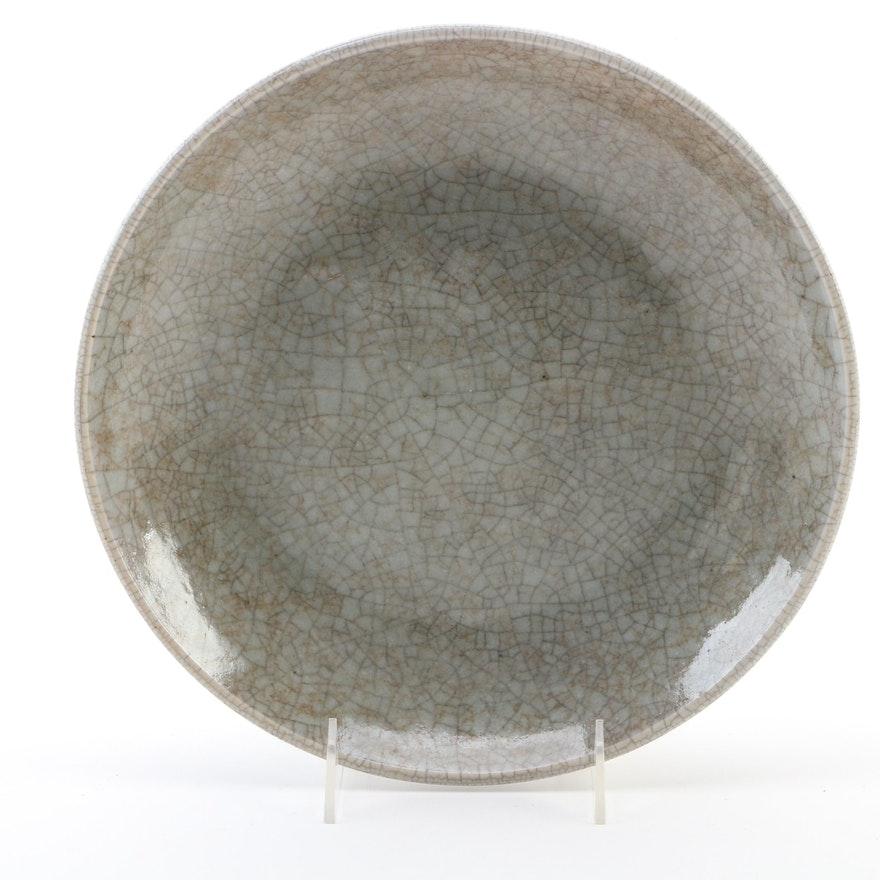 Southeast Asian Ceramic Celadon Crackle Glaze Bowl