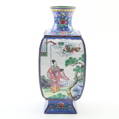 Chinese Enamel and Metal Vase with Scenic Garden Motif