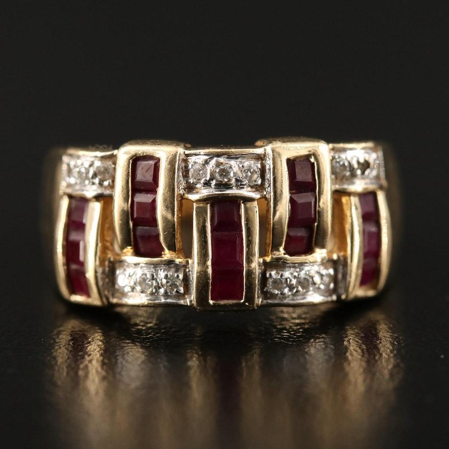 14K Diamond and Ruby Woven Pattern Motif Ring