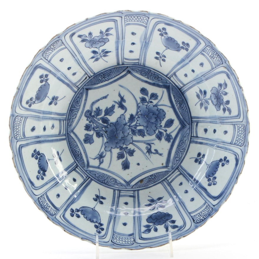 Chinese Blue and White Flower Motif Porcelain Basin, 20th Century