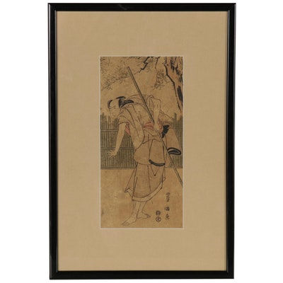 "Utagawa Toyokuni Woodblock ""Man in Tan and Black Holds Bamboo Poll"", Endo Period"