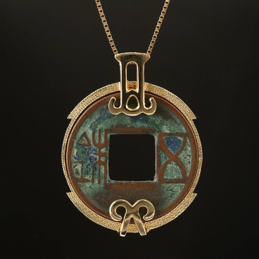 10K Chinese Cash Coin Pendant on 14K Chain