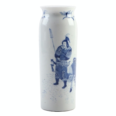 Chinese Blue and White Ceramic Vase with Warrior Motif