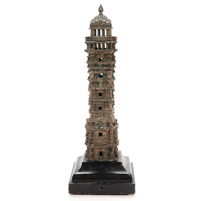 Cast Metal Sculpture of Tower on Wood Base