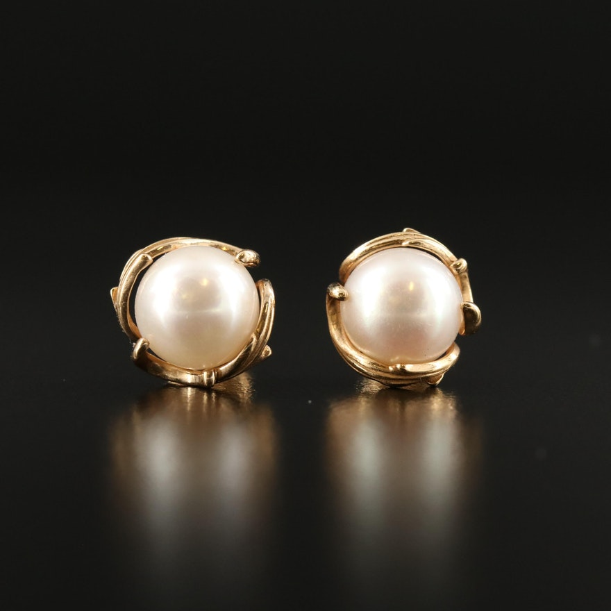 14K Round Pearl Organic Stud Earrings