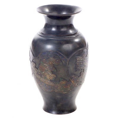 Chinese Champlevé Chrysanthemum and Butterfly Vase