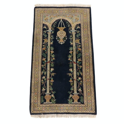 2'4 x 4'6 Hand-Knotted Persian Prayer Rug