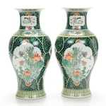 Chinese Painted Ceramic Vases, Late 20th Century