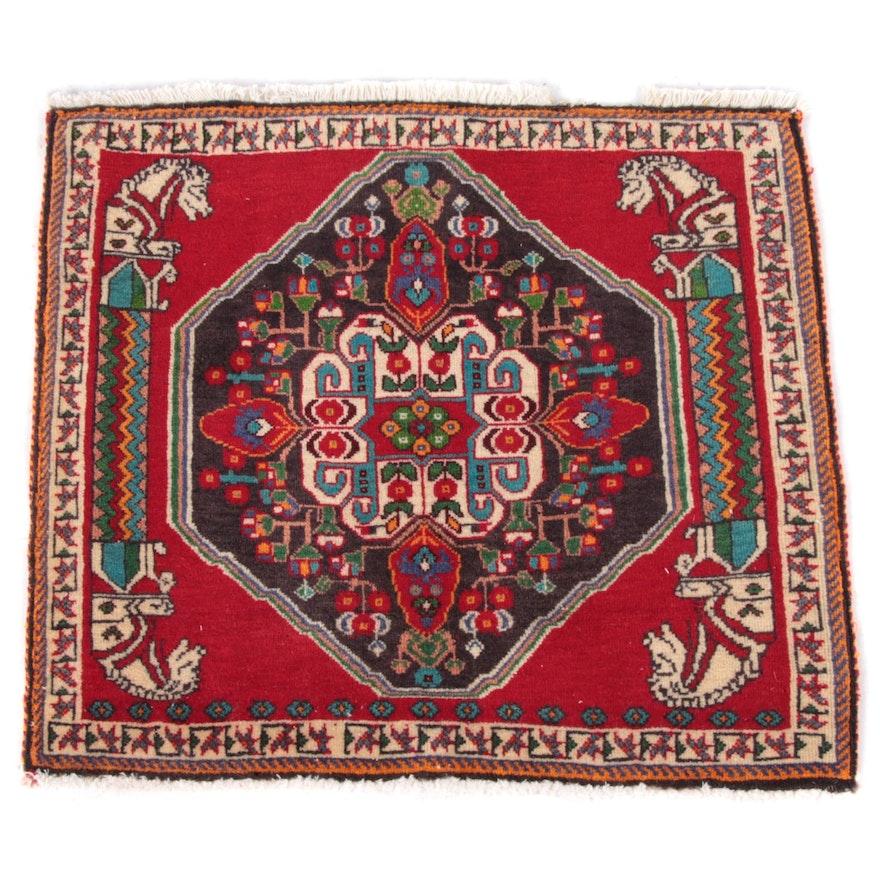 2'2 x 2'0 Hand-Knotted Persian Qashqai Wool Floor Mat