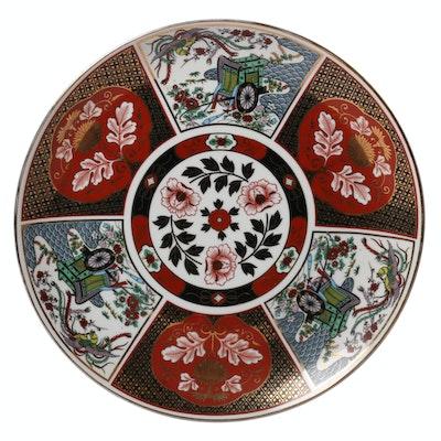 Miwako Yamaguchi Japanese Imari Shain Plate, Mid to Late 20th Century