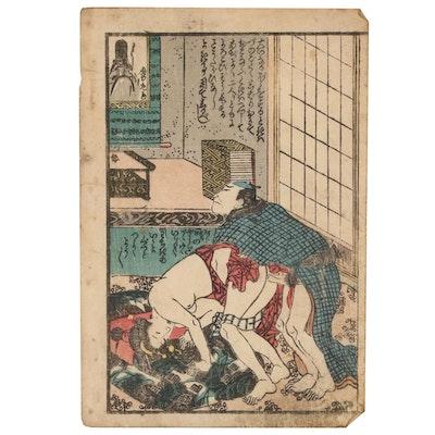 Ukiyo-e Utagawa School Woodblock Shunga Print, 19th Century