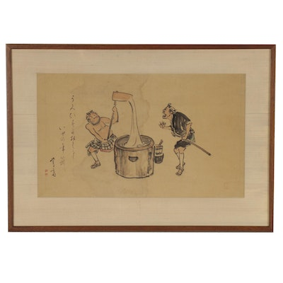 Japanese Watercolor Painting of Men Cooking