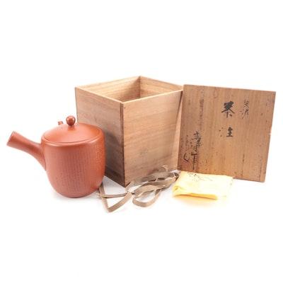 Japanese Kanji Decorated Ceramic Teapot with Wooden Box