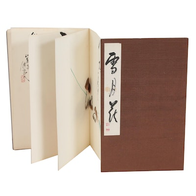 Japanese Watercolor Painting Album Depicting Masks, Birds, Flowers, and More