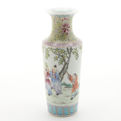 Chinese Porcelain Famille Jaune  Vase, Late 20th Century
